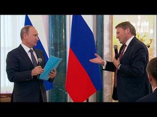 На Международном экономическом форуме в Петербурге политики и эксперты обсуждают актуальные темы - Первый канал