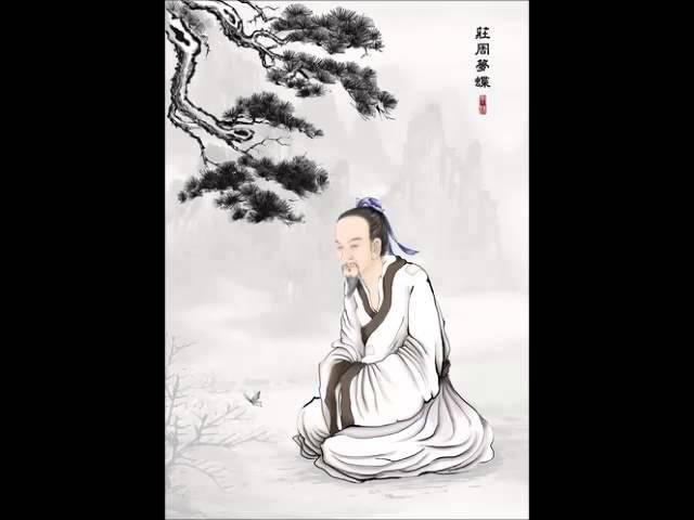 Чжуан-Цзы.Изречение