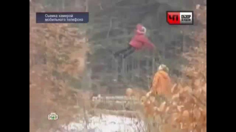 (НТВ 22.01.2011) Летающая девочка в лесу.