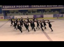 Чемпионат России по синхронному катанию Татарстан Казань Мастера Спорта КП