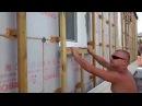 Монтаж сайдинга в нахлёст на деревянный каркас