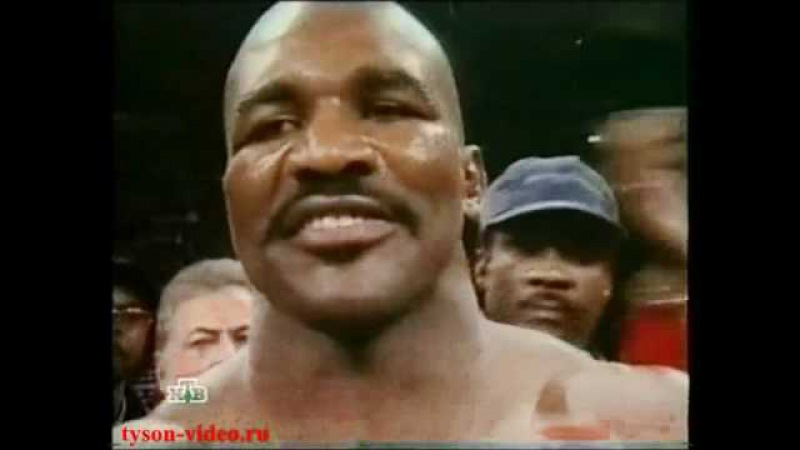 Майк Тайсон Эвандер Холифилд 1 ч 1 Mike Tyson vs Evander Holyfield