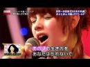 Julia Bernard - Urocza Polka w Japońskim programie telewizyjnym.