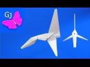 Оригами из бумаги Имперский Корабль Перехватчик Звездные Войны