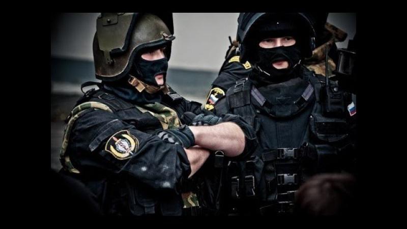 SOBR СОБР Special Rapid Response Unit Cпециальный Oтряд Быстрого Pеагирования
