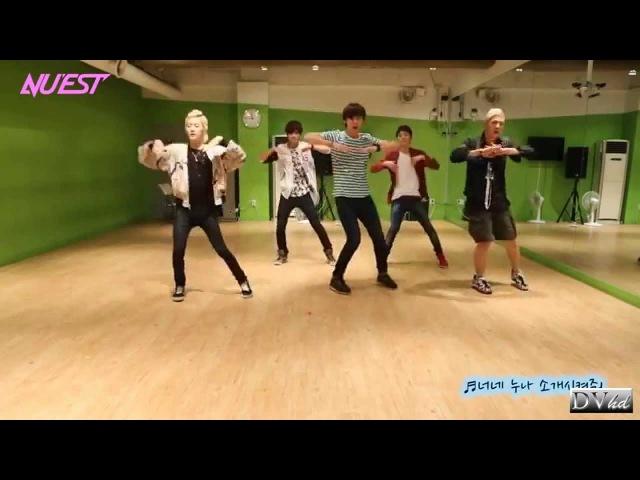 NU'EST - Introduce Me To Your Nuna (dance practice) DVhd