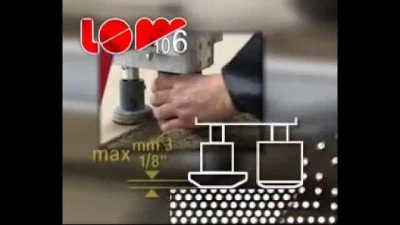 Виброрейка Lomar (Миллинг-система) Lom 106