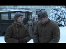 Военная разведка. Северный фронт 5 серия