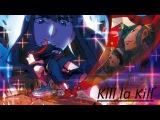 Anime Amv   Убить или быть убитым   Kill la Kill (Starset-Lolita39s-Medicine)