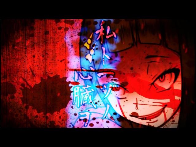 -MASA Works DESIGN-ft.初音ミクGUMI - 私ト一ツノ心臓ヲ