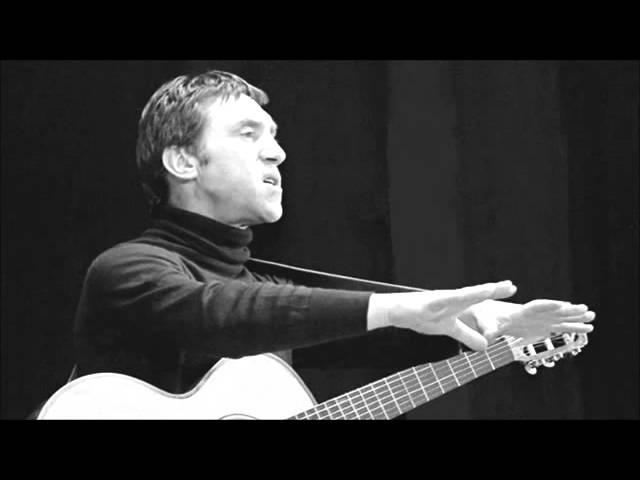 Владимир Высоцкий Горная лирическая
