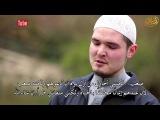 Шведский юноша Абдуль-Хакк заплакал, вспомнив, что его семья не в Исламе