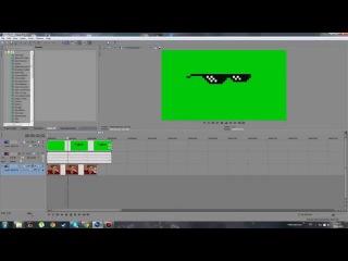 Как убрать хромакей (зеленый фон) в Sony Vegas