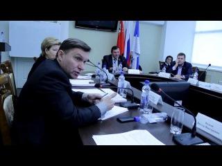 Депутаты про мошенников из МосОблЕИРЦ