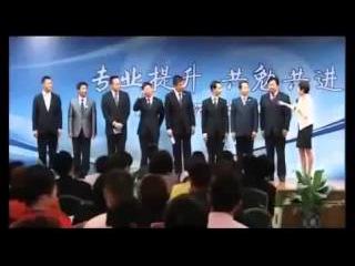 Государственная корпорация Новая Эра (Реклама в Китае)