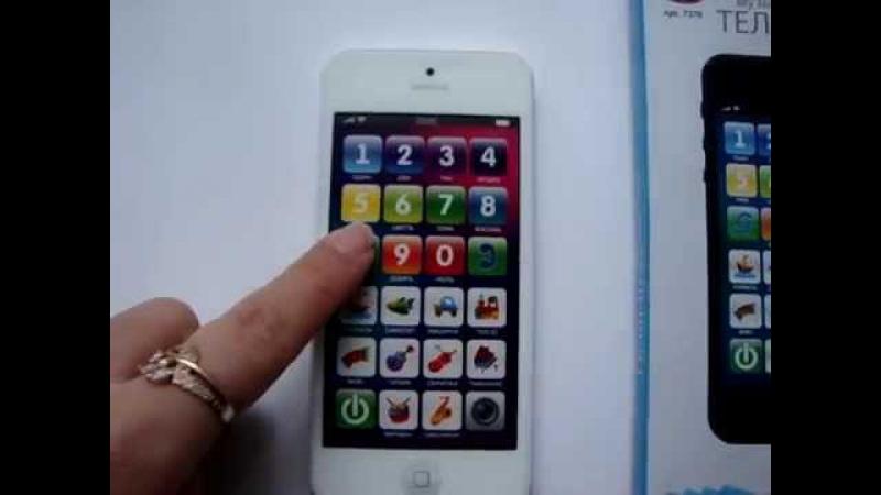 Обзор детский телефон, смартфон iphone, обучающий цифры,транспорт,муз инструменты (kidtoy.in.ua)