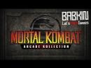 [Mortal Kombat: Arcade Kollection] Аркадная боль 90-х годов