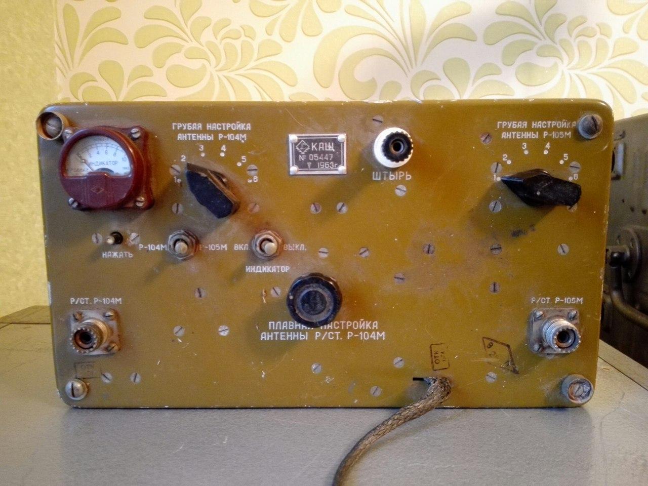 Бп для р-104м imgp1755