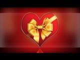 С Днем Влюблённых ~ красивые поздравления в День Святого Валентина!2016