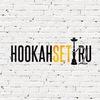 Hookahset