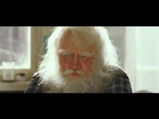 Дедушка моей мечты фильм  Русские комедии новинки 2016