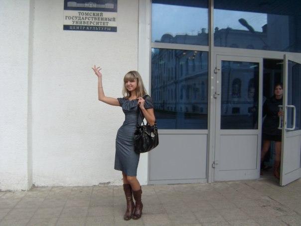 Gina gerson vk