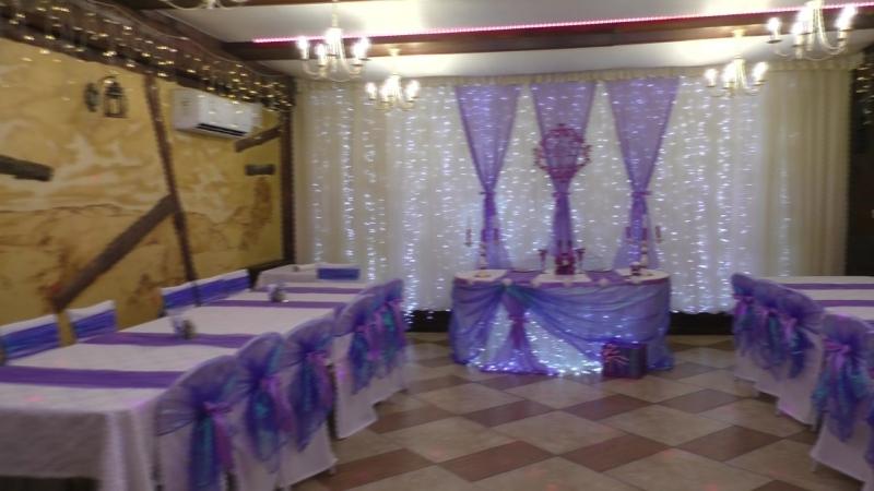 Оформление свадьбы в сине фиолетовом цвете в Приюте ковбоя смотреть онлайн без регистрации