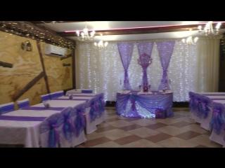 Оформление свадьбы в сине-фиолетовом цвете в