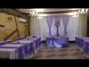 Оформление свадьбы в сине фиолетовом цвете в Приюте ковбоя