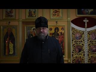 Протоиерей Павел Федосов о первой детской литургии в храме Иоанна Богослова города Снежинска