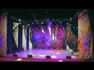 Гала-концерт III Республиканского телевизионного фестиваля творчества работающей молодёжи РТ