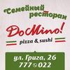 Семейный Ресторан DoMino Калининград
