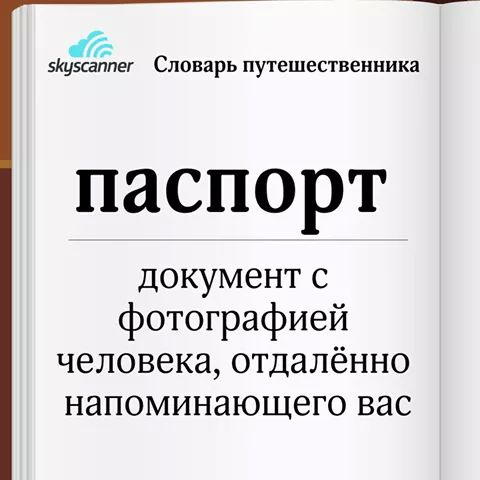 https://pp.vk.me/c629204/v629204845/20a80/QH3Y6N8KqlA.jpg