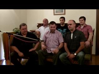 Грузины поют