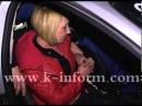Пьяная дама устроила конфликт с ИДПС Без цензуры