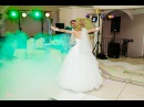 Вальс жениха и невесты Кристина и Игорь (Непара Милая )