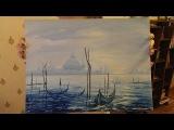 Как нарисовать пейзаж Рисовать пейзаж, Венеция, масло