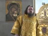 Божественная Литургия. С пояснениями о. А.Кураева !!!!!
