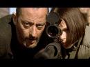 Русский трейлер фильма «Леон» 1994 Жан Рено, Гари Олдман, Натали Портман HD