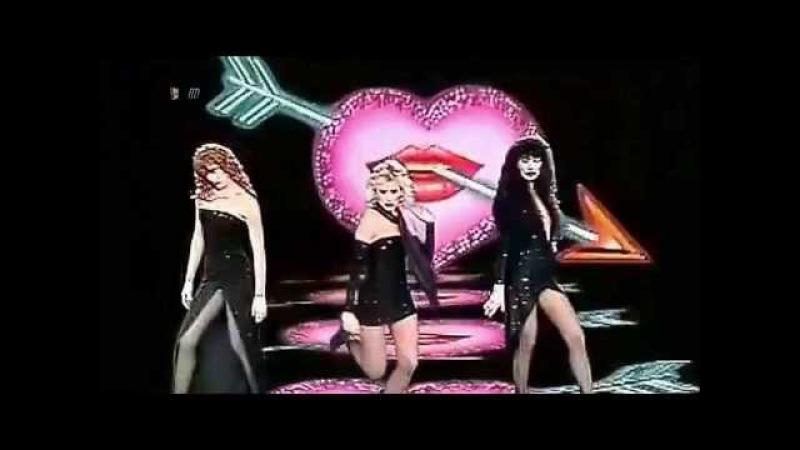 Passion - The Flirts | Full HD |
