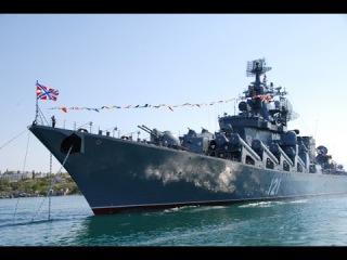 Чем вооружен гвардейский ракетный крейсер