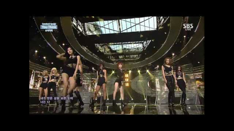 150823 Girl's Genration 소녀시대 You Think Comeback Stage @ 인기가요 Inkigayo