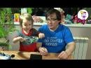 Простые фокусы для детей. Волшебный Кубик, Дракон Хранитель Сокровищ и пузырь трансформер