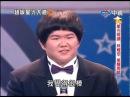 Lin Yu Chun My heart will go on HD