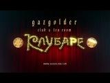 Gazgolder Club & Tea Room - Клубаре