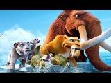 Ледниковый Период 5: Столкновение Неизбежно - 2й Русский Трейлер