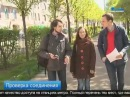 Красивый Петербург проверяет бесплатный Wi-Fi в общественных местах