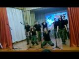 Военный)Танцевальный коллектив)Ич.Пед.Колледж)