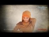 Rimma Allyamova - 20 способов завязывания палантина