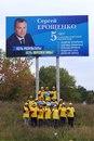 Сергей Ерощенко фото #39